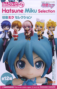 Nendoroid Petite: Hatsune Miku Selection 12 pieces (PVC Figure)