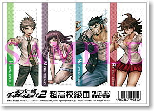 Super Danganronpa 2 Clear Bookmark Type A Anime Toy