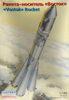 ロシア `ボストーク` ロケット (プラモデル) - ホビーサーチ ...