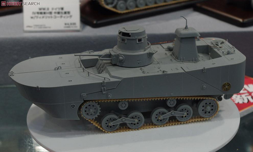 WW.II 日本海軍 水陸両用戦車 特二式内火艇 カミ 海上浮航形態(後期型フロート付き)