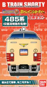 Bトレインショーティー 485系 交直流特急形電車 (国鉄特急色) (2両セット)