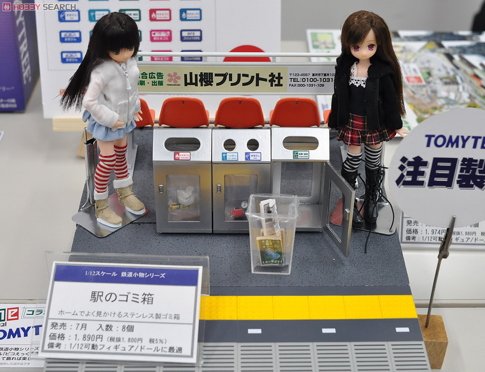 (1/12) EK-05 Trash can of the station (Stainless Color) (Model Train) Other picture10