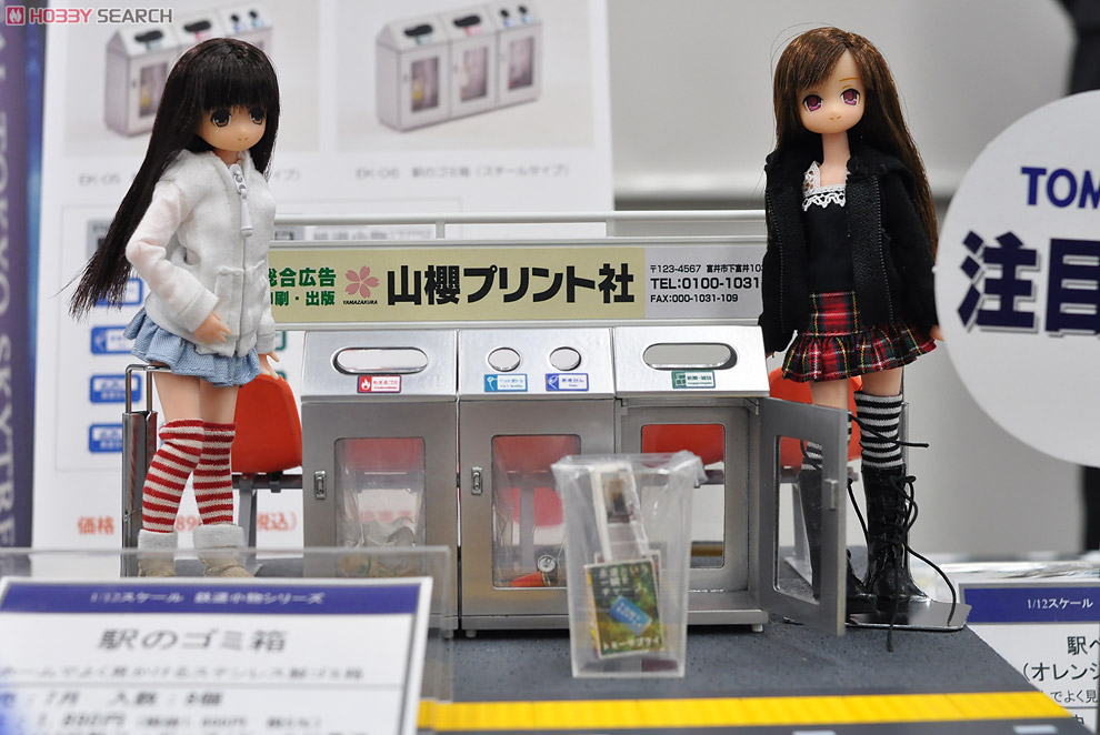 (1/12) EK-05 Trash can of the station (Stainless Color) (Model Train) Other picture9