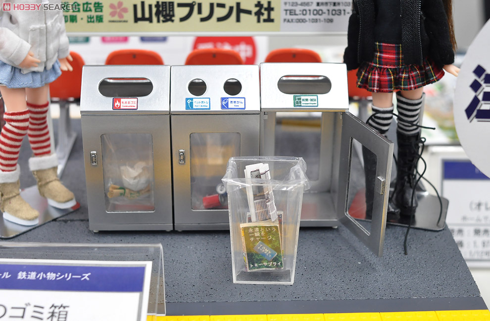 (1/12) EK-05 Trash can of the station (Stainless Color) (Model Train) Contents1