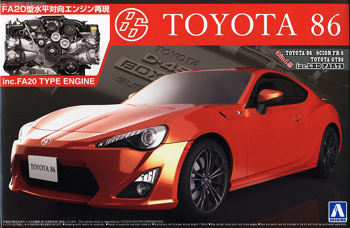 TOYOTA 86 `12 w/Engine (Model Car) Package1
