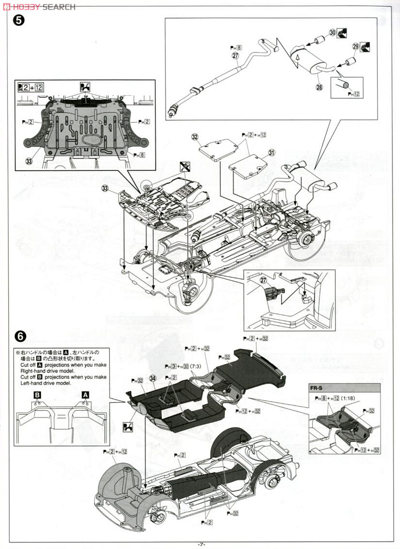 TOYOTA 86 `12 w/Engine (Model Car) Assembly guide3