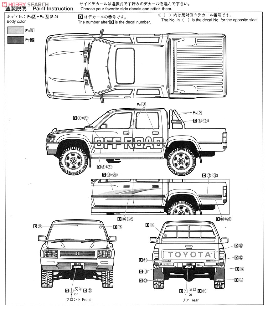 LN107 Hilux Pickup Double Cab 4WD (Model Car) Color2
