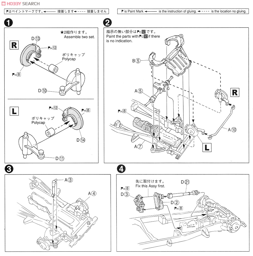 LN107 Hilux Pickup Double Cab 4WD (Model Car) Assembly guide1