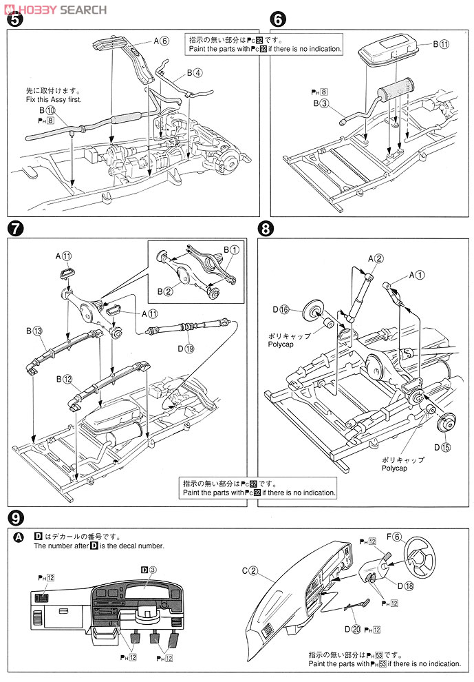 LN107 Hilux Pickup Double Cab 4WD (Model Car) Assembly guide2