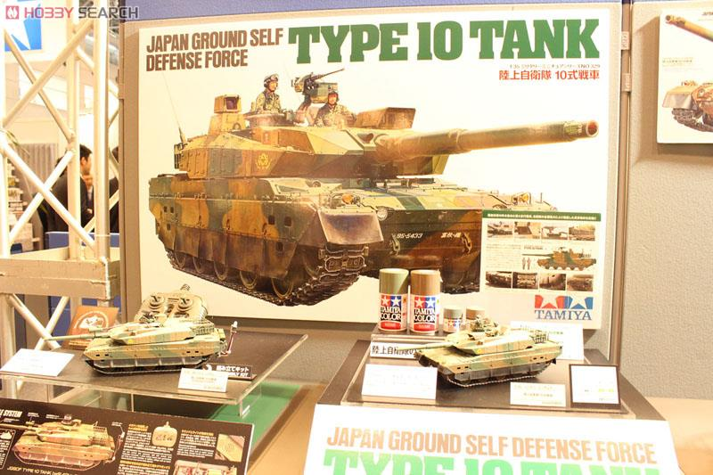 [close]JGSDF Type 10 MBT *Special Price 25% OFF (Plastic model) Other picture1