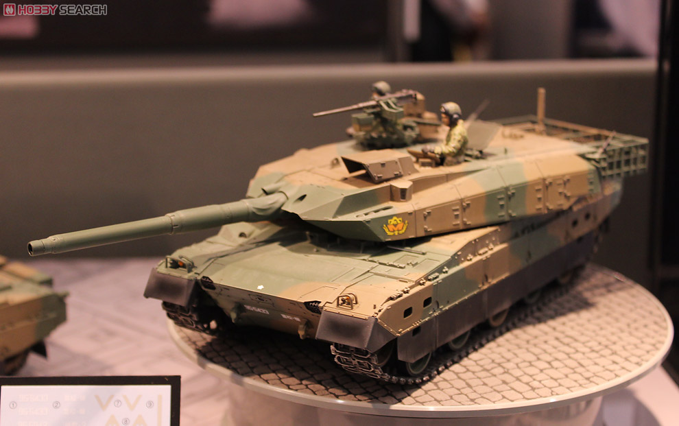 [close]JGSDF Type 10 MBT *Special Price 25% OFF (Plastic model) Other picture5