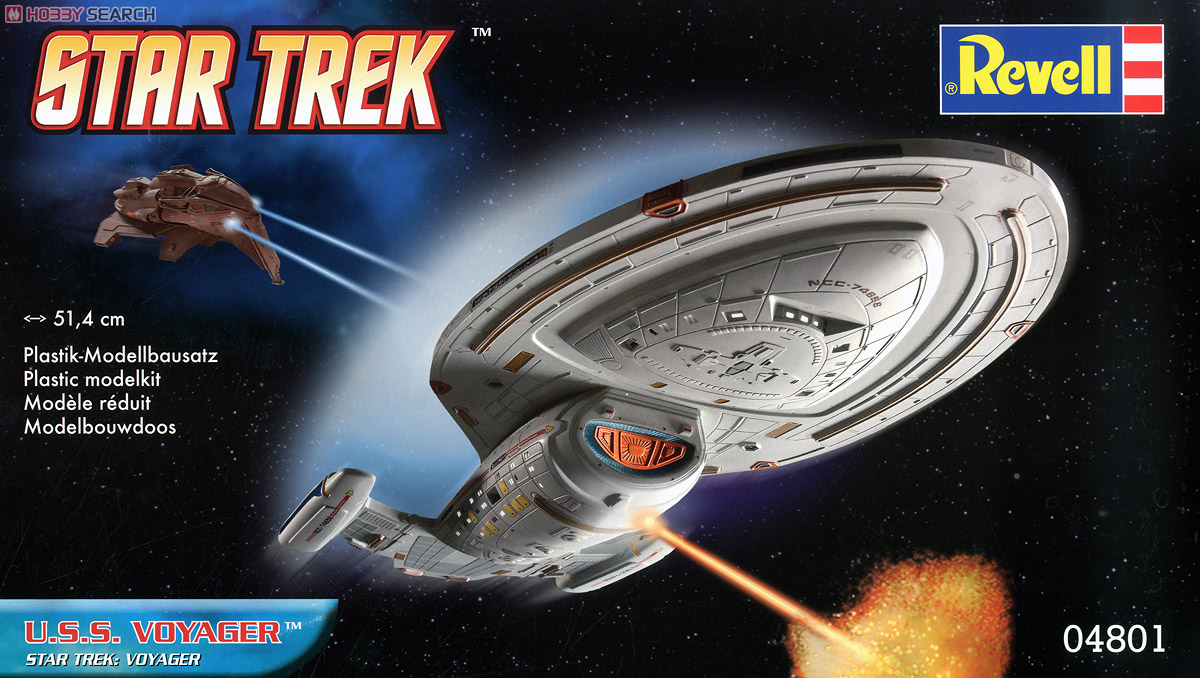Close]NCC-74656 U.S.S Voyager (Plastic model) Package1