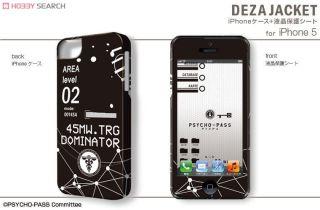 Psycho pass iphone case