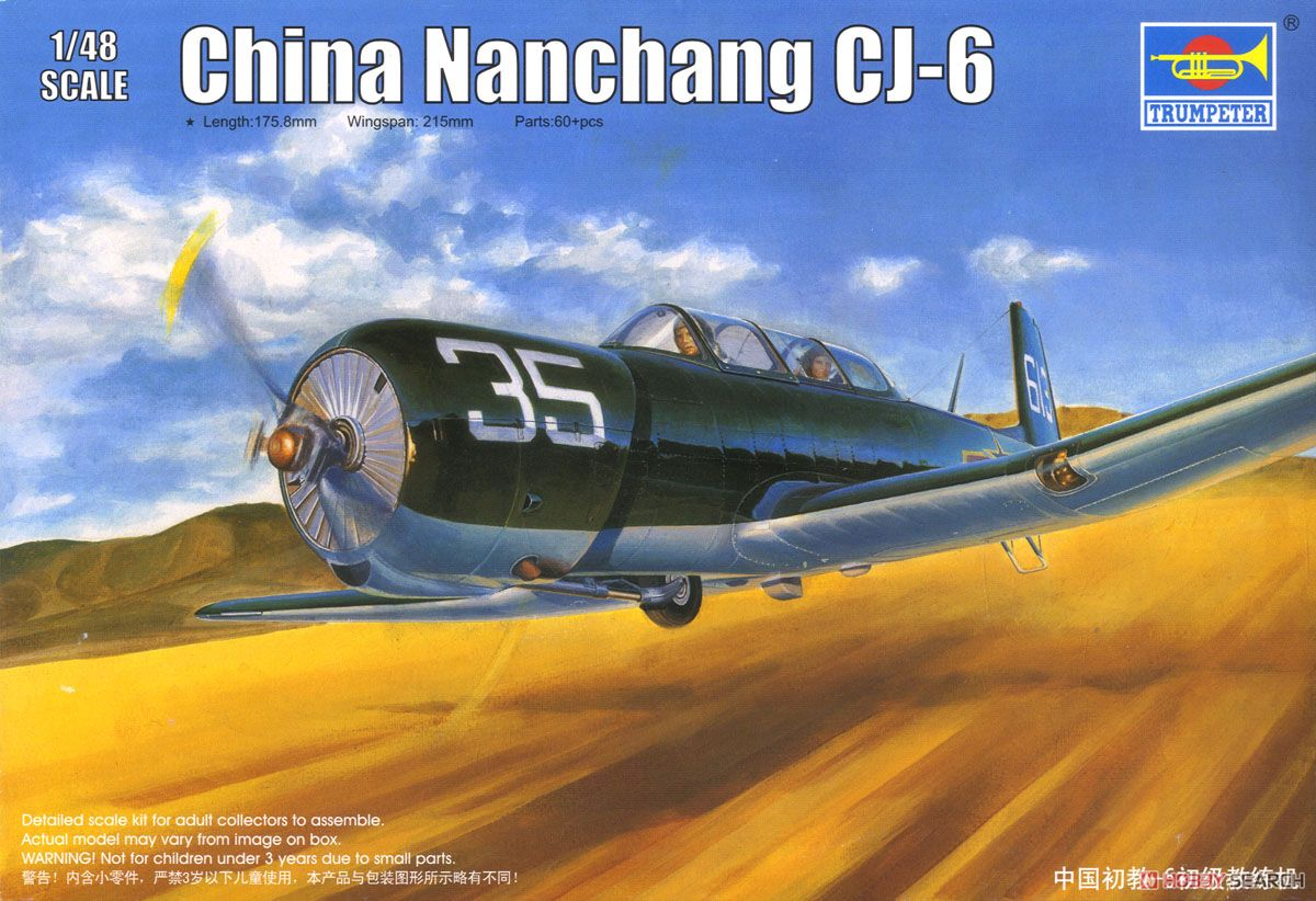 Chinese Air Force Nanchang CJ-6 Primary Trainer Aircraft (Plastic