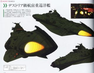 Space Battleship Yamato 2199 Official Setting Documents Collection 2 Volume Set