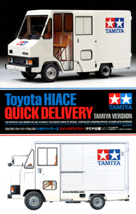 Toyoya Hiace Quick Delivery (Tamiya Custom) (Model Car)