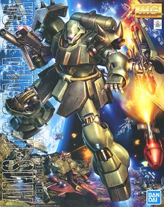 AMS-119 Geara Doga (MG) (Gundam Model Kits)