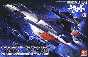 99式空間戦闘攻撃機 コスモファルコン 加藤機 (1/72) (プラモデル)