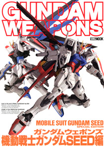 Gundam Weapons Gundam SEED (Book)