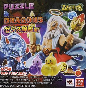 超造形魂 パズル&ドラゴンズ ゼウス降臨編! 8個セット (フィギュア)
