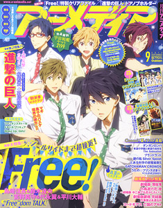 Animedia 2013 September (Hobby Magazine)