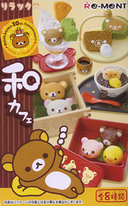 Rilakkuma Japanese Cafe (8 pieces) (Shokugan)