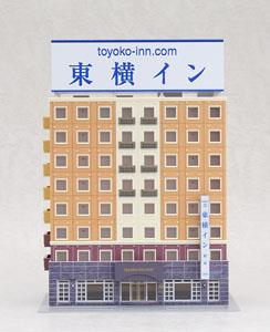 Toyoko Inn (1pc.) (Completed) (Model Train)