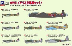 WWII イギリス空軍機セット1 (プラモデル)