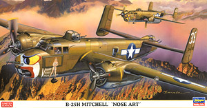 B-25H Mitchell `Nose Art` (Plastic model)