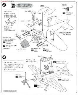 Sweet Aviation 25 Zero Fighter A6M5c Model 52c 1//144 Scale Plastic Model Kit