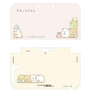 キャラハードカバー for ニンテンドー3DSLL すみっコぐらし (キャラクターグッズ)