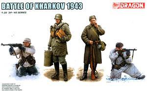 WW.II 1943年ハリコフの戦い フィギュアセット (プラモデル)