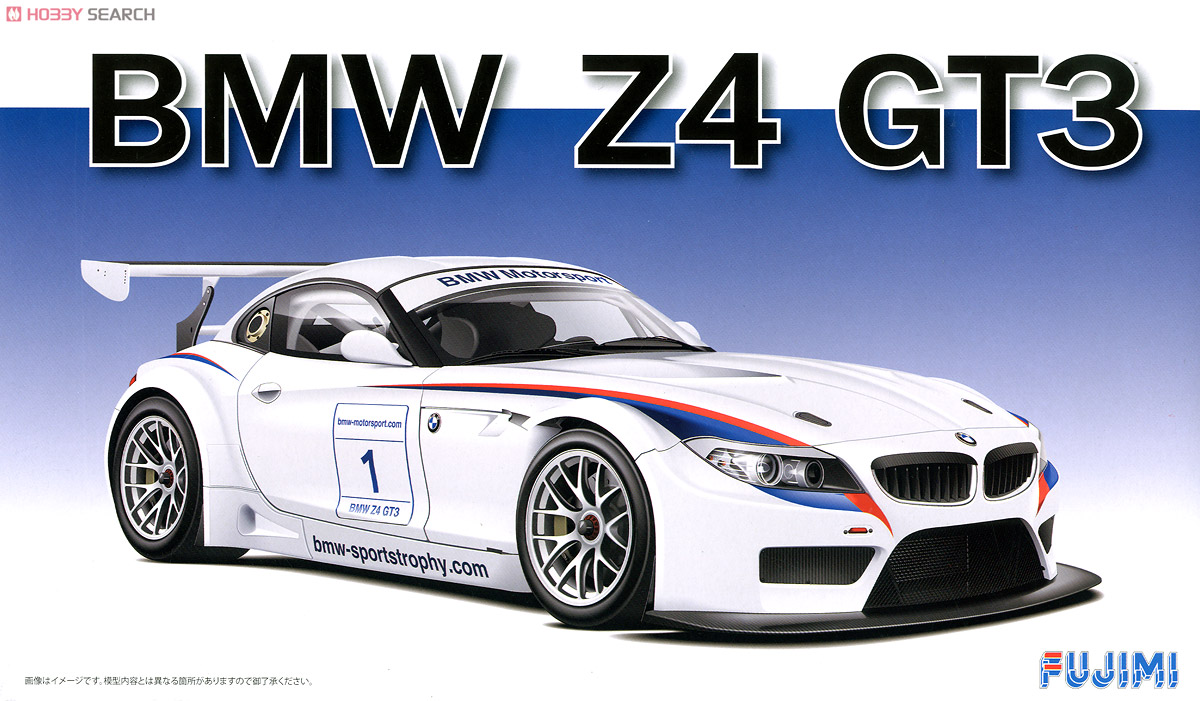 Bmw Z4 Gt3 2011 Dx Model Car Package1