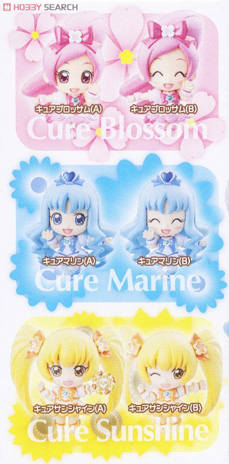 Petit Chara! Series Heart Catch PreCure! 6 pieces (PVC Figure) Item picture10