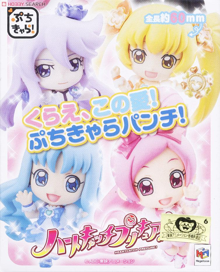 Petit Chara! Series Heart Catch PreCure! 6 pieces (PVC Figure) Item picture9