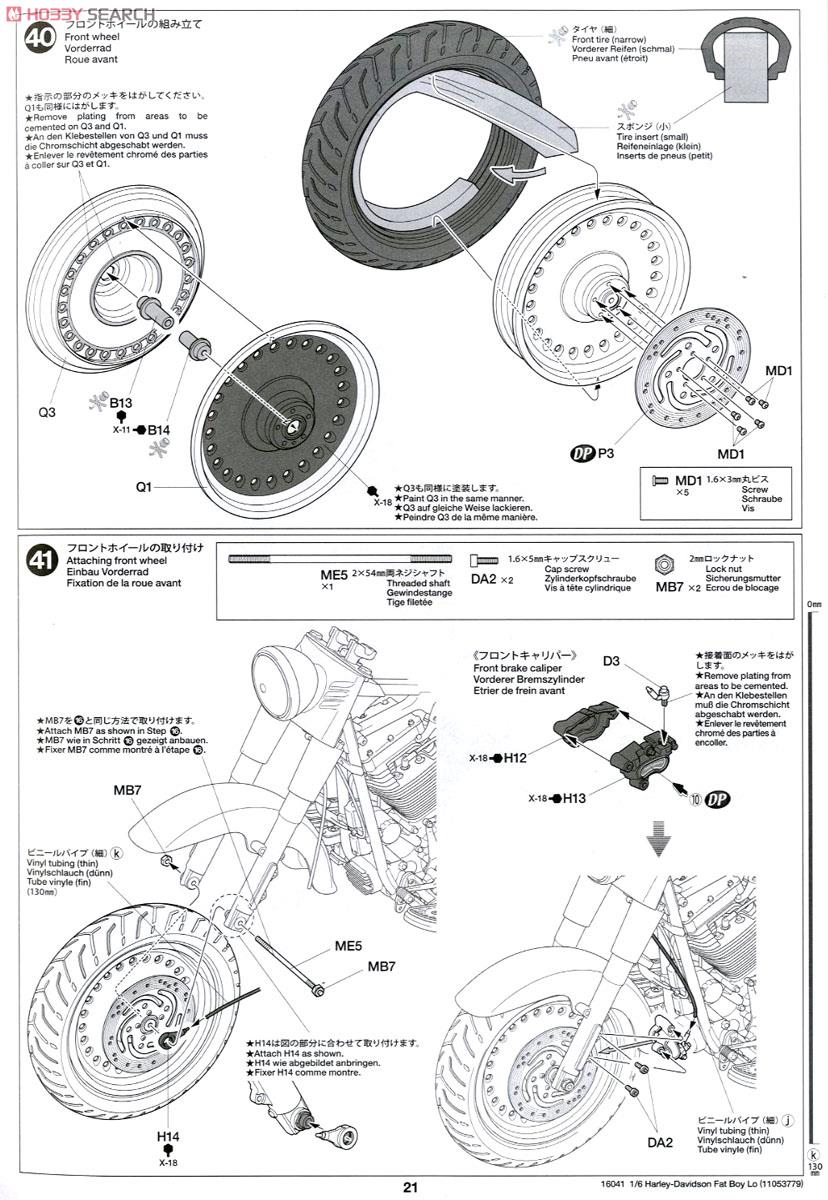 Harley-Davidson Fat Boy Lo (Model Car) Assembly guide13