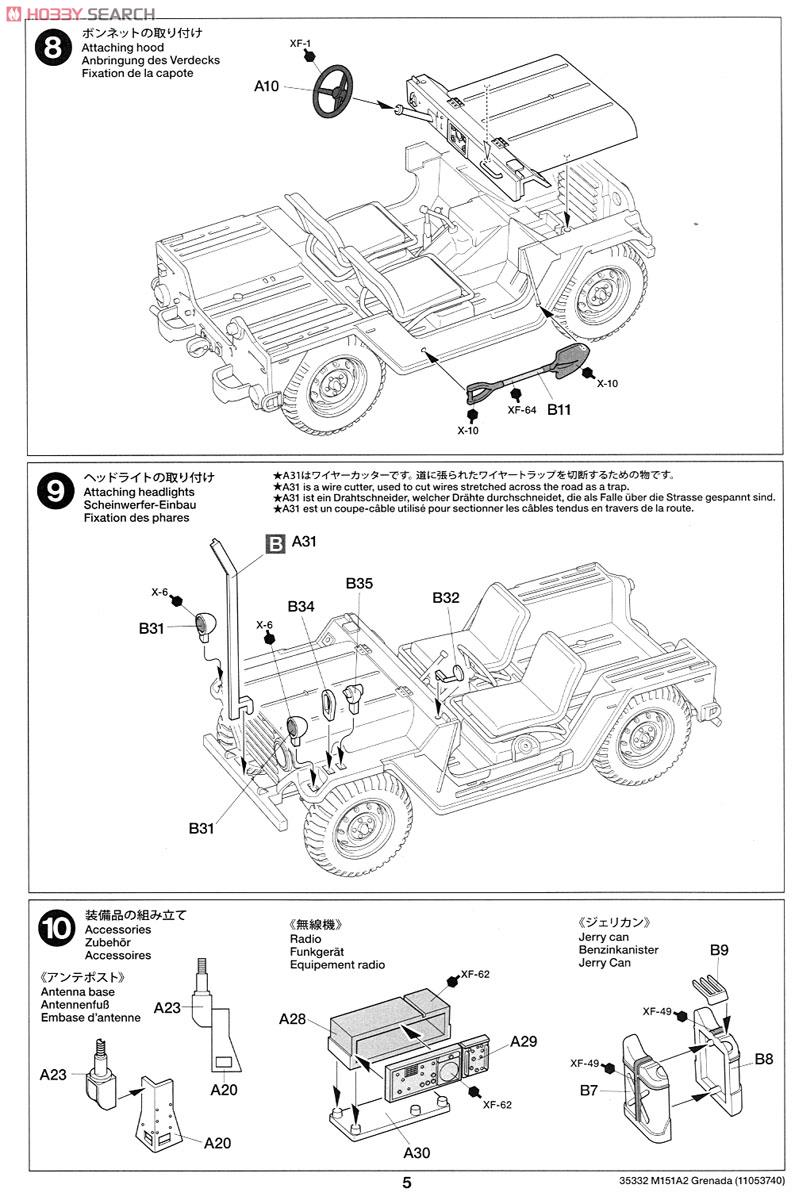 Us M151a2 Invasion Of Grenada Plastic Model Images List Wiring Diagram Assembly Guide4