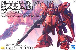 MSN-04 Sazabi Ver.Ka (MG) (Gundam Model Kits)