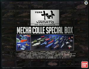 Yamato Mecha Collection Special Box (Plastic model)