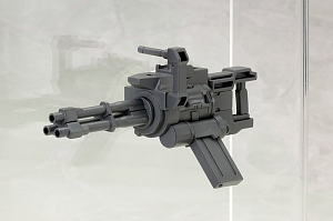 Weapon Unit MW29 Hand Gatling Gun (Material)