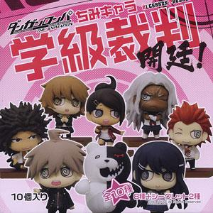 Danganronpa the Animation Ultra High School Class Chimi Chara Trading Figure Collection vol.1 10 pieces (PVC Figure)