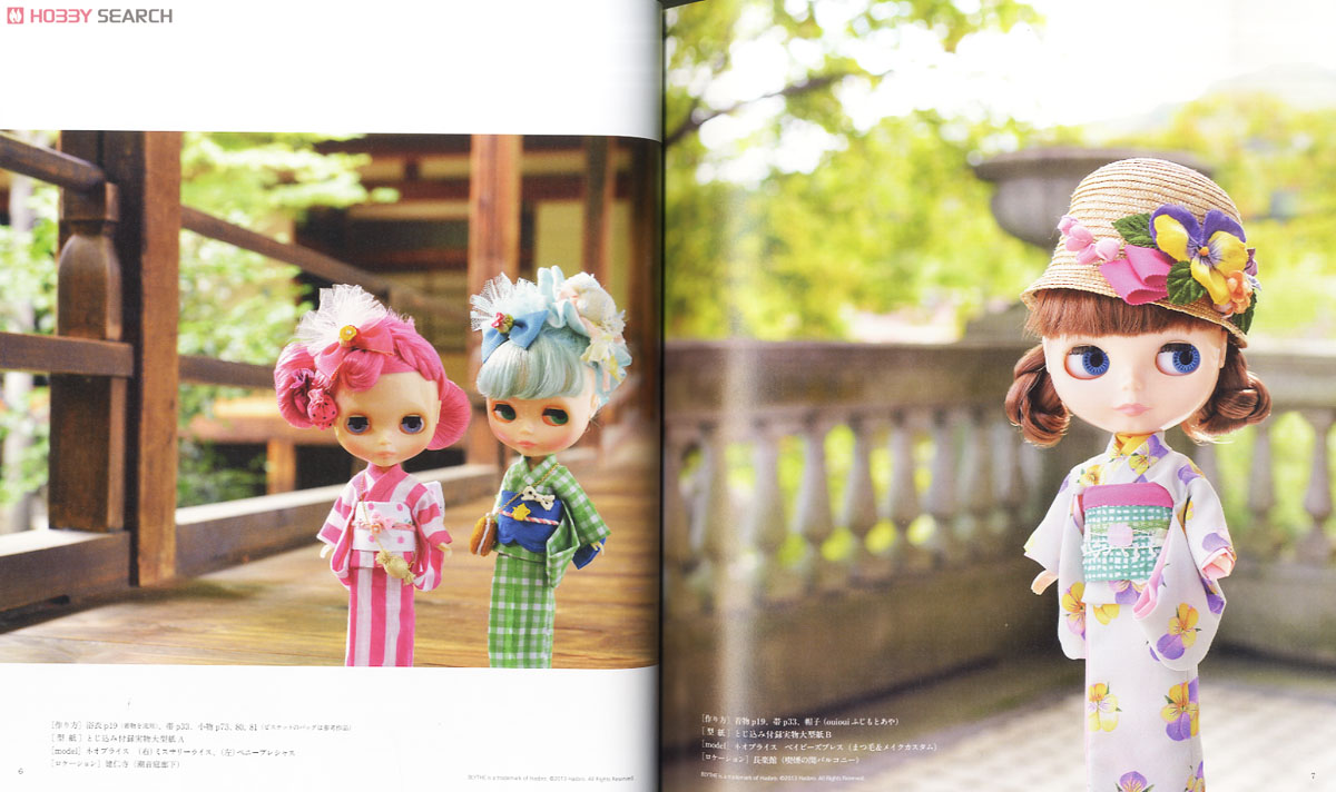 Japanese Style Doll Coordinate Recipe (Book) Item picture1
