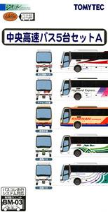 The Bus Collection Chuo Expressway Bus (5-Car Set) A (Model Train)