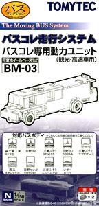 BM-03 The Moving Bus System Power Unit (for Tour Bus/Highway Bus) (Model Train)