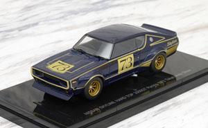 ニッサン スカイライン ハードトップ 2000GTレーシング 1972 東京モーターショー (ミニカー)