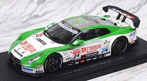 D`station ADVAN GT-R SGT500 2013 No.24 【RESIN】 (グリーン) (ミニカー)