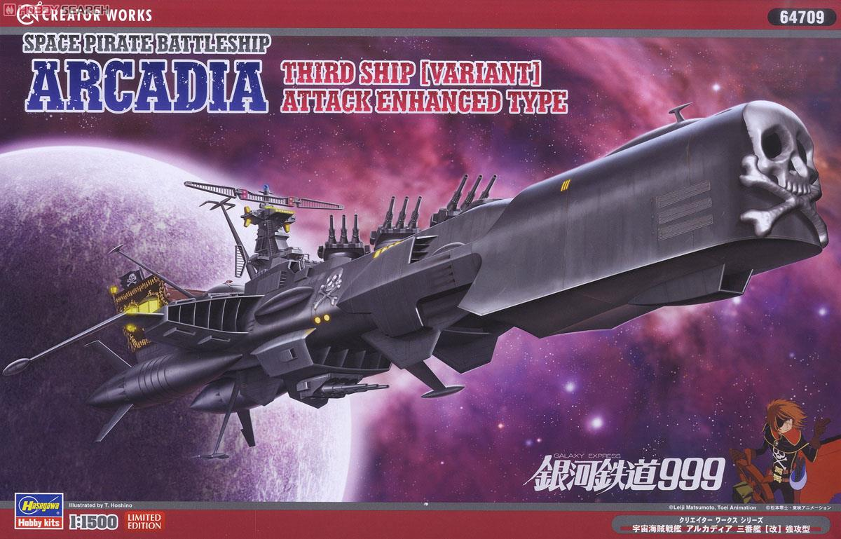 Space Pirate Battle Ship Arcadia 3rd Warship [Kai] Forced