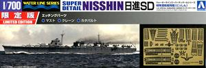 IJN Midget submarine Carrier Nisshin SD (Plastic model)