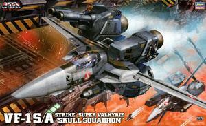 VF-1S/A ストライク/スーパーバルキリー `スカル小隊` (プラモデル)