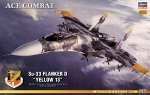 Su-33 Flanker D `Ace Combat Yellow 13` (Plastic model)